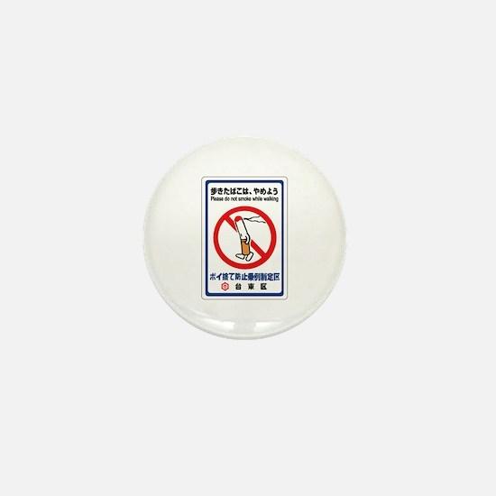 Don't Smoke While Walking, Japan Mini Button