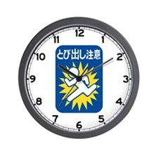 Don't Run While Crossing, Japan Wall Clock