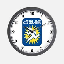 Don't Run While Crossing, Japan Wall Clock