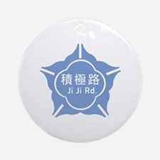 Ji Ji Road, Taiwan Ornament (Round)