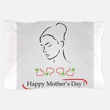 Happy Mothers day Pillow Case