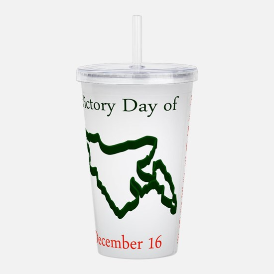 Cute Name and date Acrylic Double-wall Tumbler