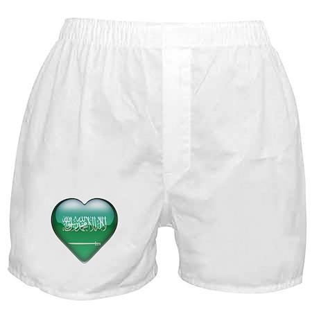 Saudi Arabia Heart Boxer Shorts