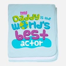 Actor Gifts For Kids baby blanket