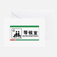 Waiting Room Totally, China Greeting Cards (Pk of
