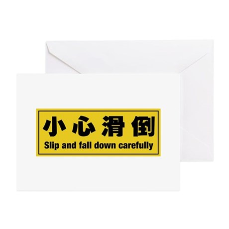 Slip and Fall Down Carefully, China Greeting Cards