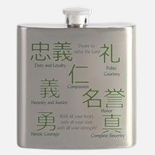 Bushido Flask