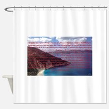 Stop, Look, and Listen Shower Curtain