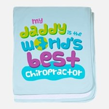 Chiropractor Gifts for Kids baby blanket
