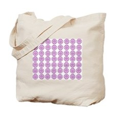 The Land Gardener Tote Bag
