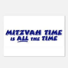 Jewish Mitzvah Time Postcards (Package of 8)