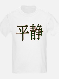Firefly: Serenity T-Shirt