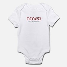 i have no idea what this says Infant Bodysuit