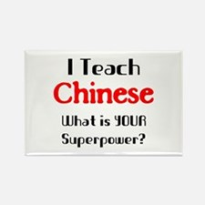 teach chinese Rectangle Magnet