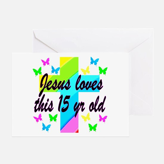 15Th Birthday 15th Birthday Greeting Cards – 15th Birthday Cards
