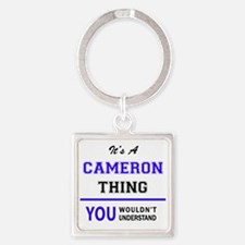 It's CAMERON thing, you wouldn't underst Keychains