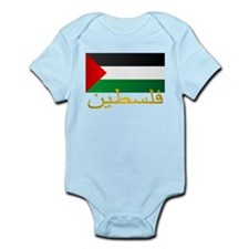 Palestine Body Suit