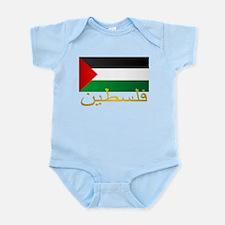 Palestine Body Suit