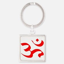 Funny Healing religion beliefs peace Square Keychain
