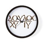Servant of Christ Jesus (2) Wall Clock