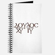 Servant of Christ Jesus (2) Journal