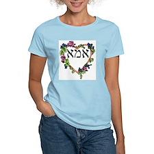 """Mother Heart"" in Hebrew T-Shirt"