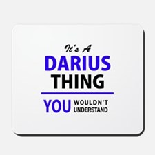 It's DARIUS thing, you wouldn't understa Mousepad