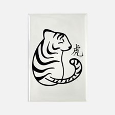 Zodiac-Tiger Rectangle Magnet