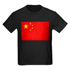 China T