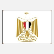Egypt Coat Of Arms Banner