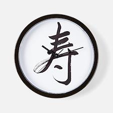 Congratulations kanji Wall Clock