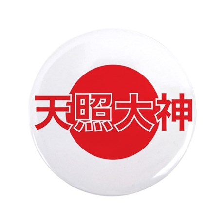 "Amaterasu Omikami 3.5"" Button (100 pack)"