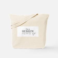 Hebrew Girl Tote Bag