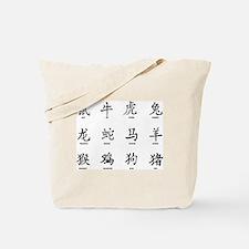 Unique Script Tote Bag