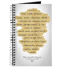 Syriac Lord's Prayer Journal