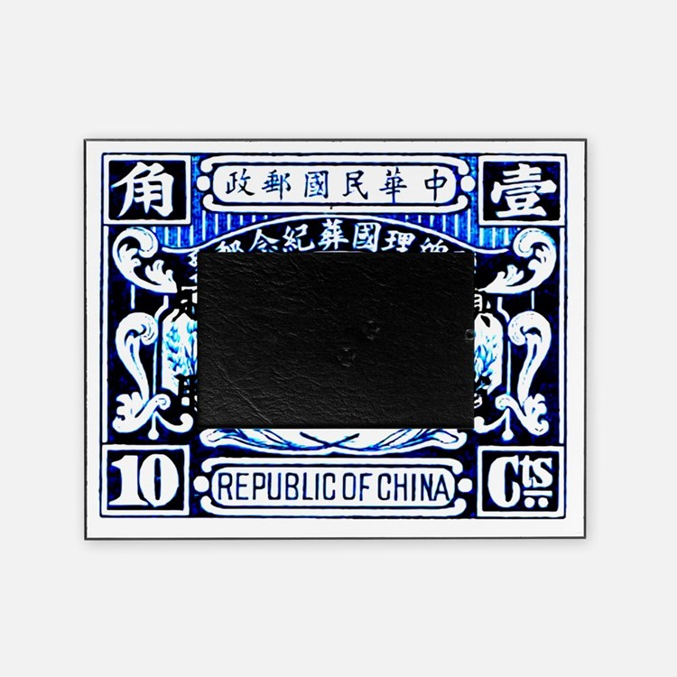 Republic of China Picture Frame