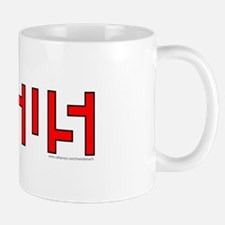 JESUS OPTICAL ILLUSION Mug