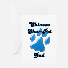 Shar Pei Dad3 Greeting Card