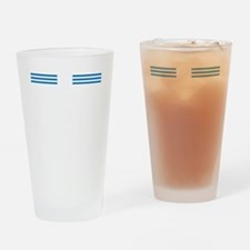 Cool Online Drinking Glass