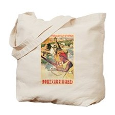 """Out of Africa"" Tote Bag"