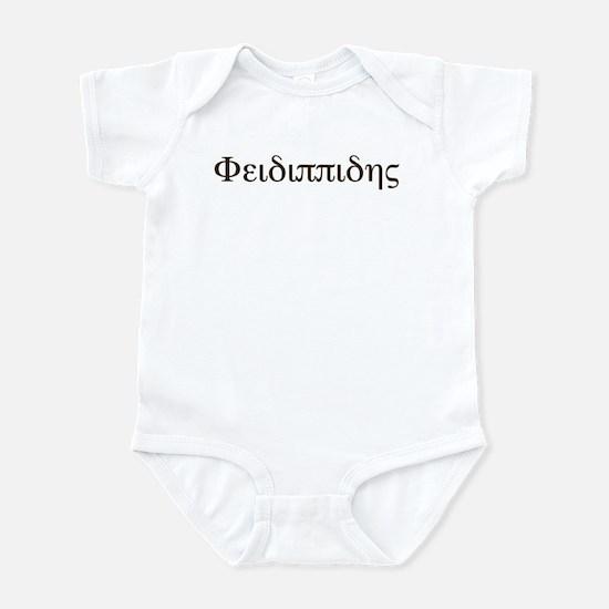 Phidippides Infant Bodysuit