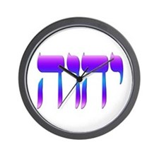 Tetragrammaton World Wall Clock