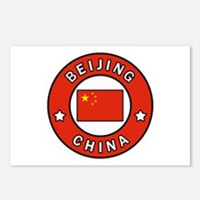 Beijing China Postcards (Package of 8)