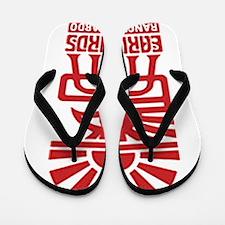 RBEB Logo Flip Flops