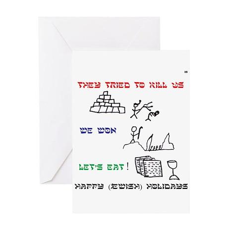 Jewish Holidays Greeting Card