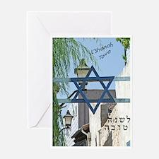L'shana Tova Greeting Card for Jewish New Year