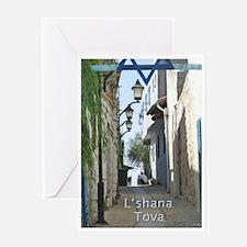 Jewish New Year Greeting Card L'shana Tova