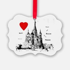 Unique Moscow Ornament
