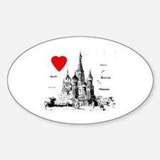 Cute Russian cities Sticker (Oval)