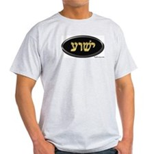 Yeshua In Hebrew Ash Grey T-Shirt